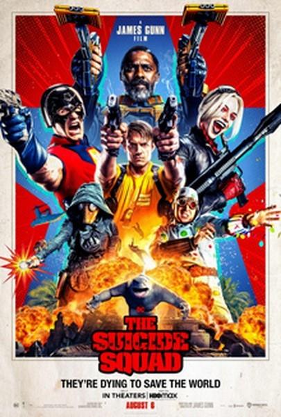 دانلود فیلم Suicide Squad 2 2021 جوخه انتحار